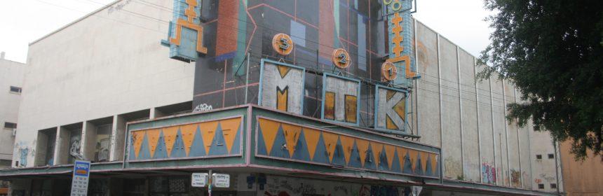 קולנוע תל אביב נהרס