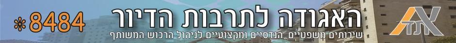 banner_aguda
