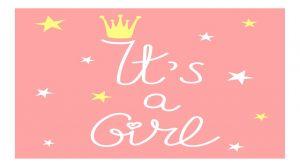 מזל טוב להולדת הבת